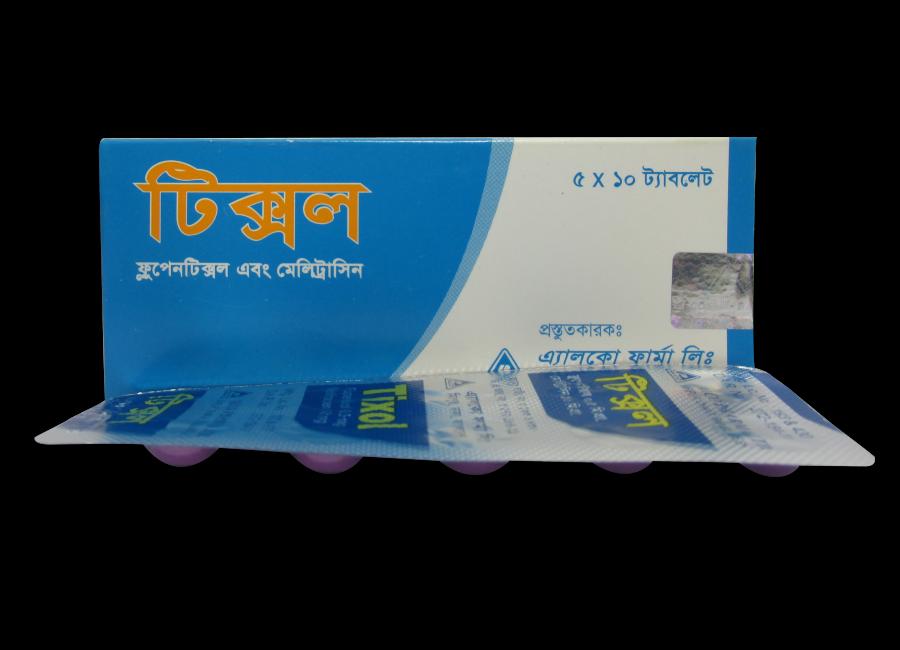 Gabapin 400 mg price